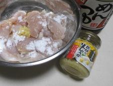 鶏むね肉とモヤシの麺つゆカレー炒め 【下準備】②
