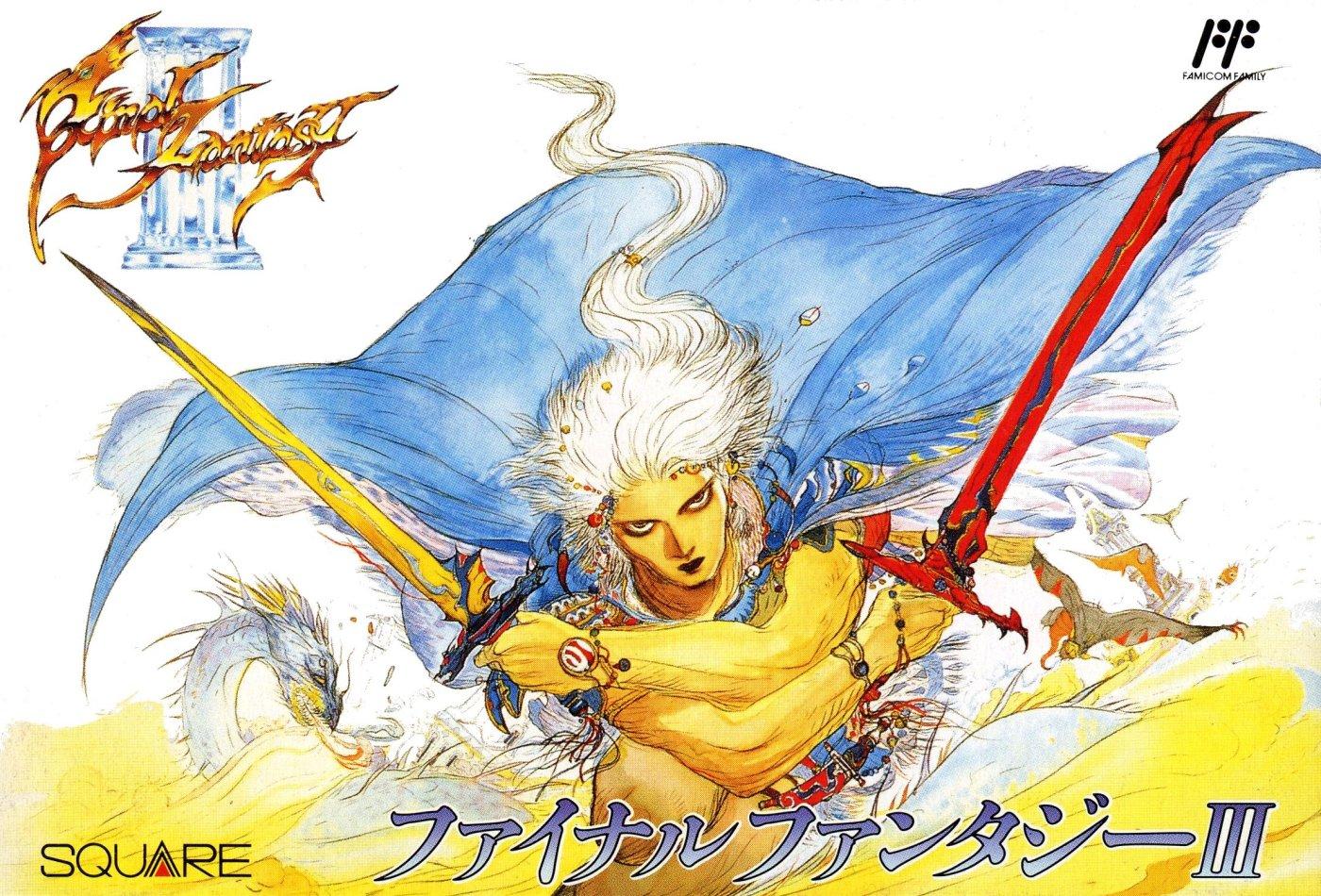 Final_Fantasy_III.jpg