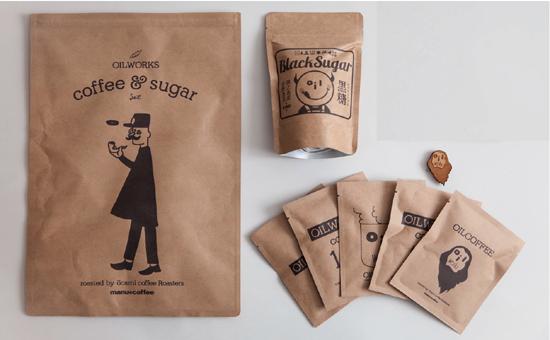 coffeesugar2.jpg