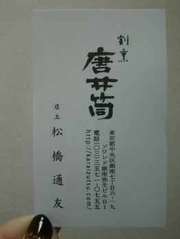 DSC_0834.jpg