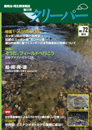 main72.jpg