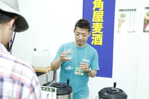 伊勢角屋麦酒_s