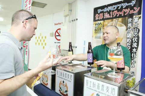 富士桜高原ビール_s