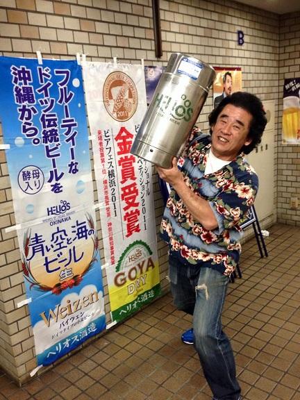 横浜チアーズ様 ヘリオスビール祭り