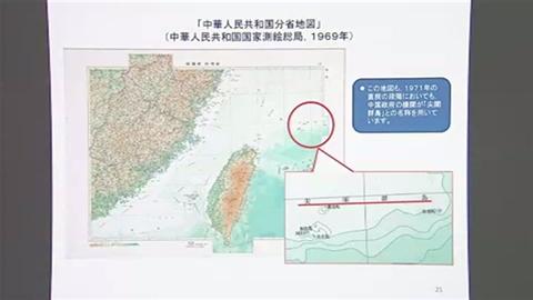 20170317尖閣地図