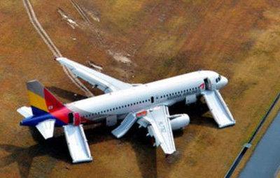 20150416アシアナ航空