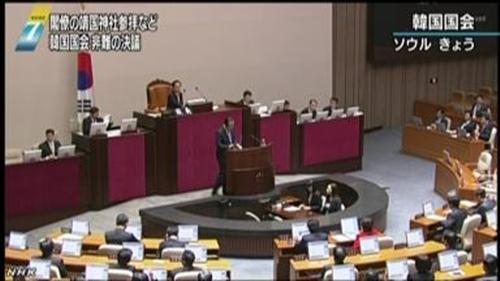 20150513韓国国会