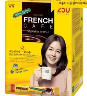 20150520コーヒーミックス