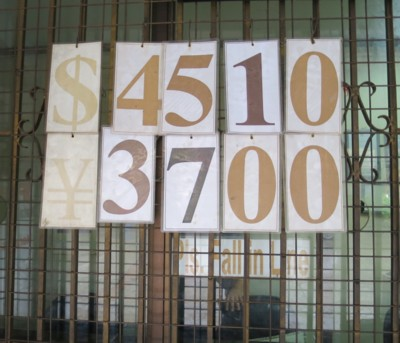 exchange070915 (1)
