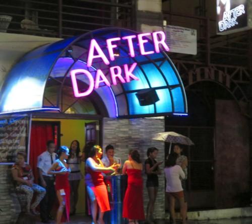 after dark070915 (1)