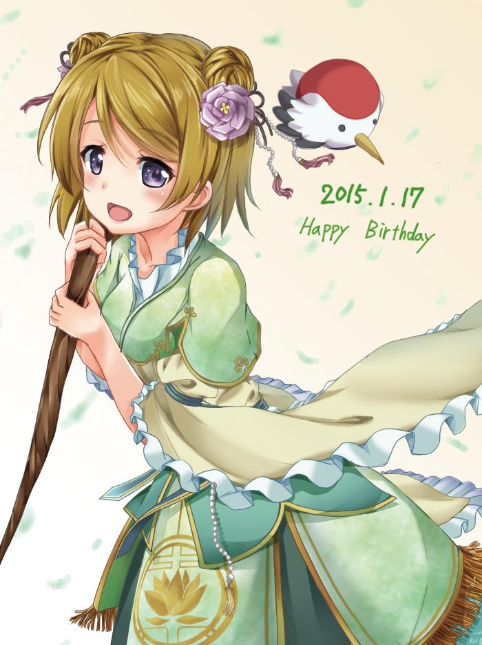 ラブライブ! 小泉花陽 / LoveLive! Koizumi Hanayo #1832