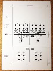 PCDJセレクター 印刷したもの