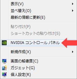 01a_デスクトップ右クリック
