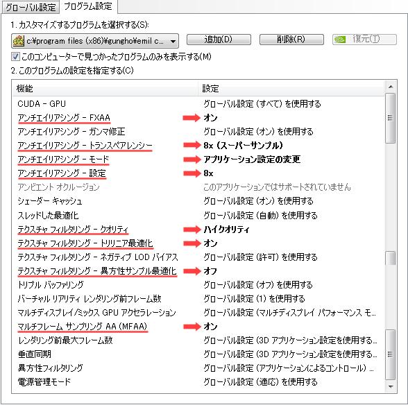 07_設定内容_改2