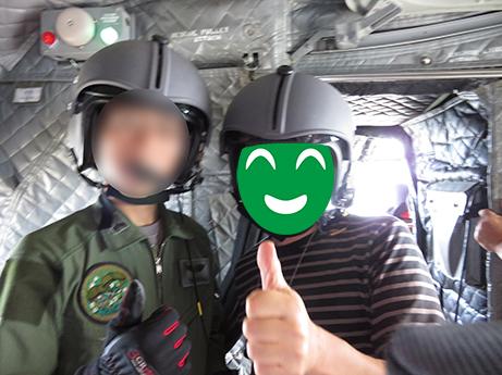 2015 7 27 ヘリ搭乗体験14