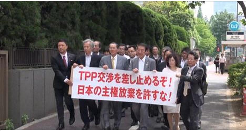 TPP違憲訴訟の会