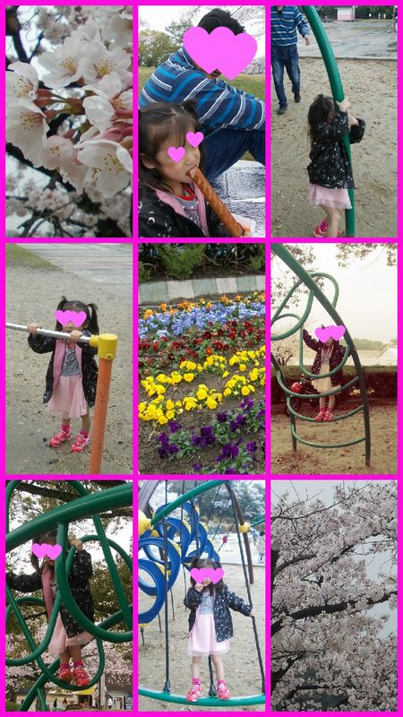 FotorCreated_201504012349493ce.jpg