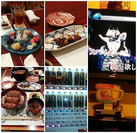hidekaraoke_20150501010309af3.jpg