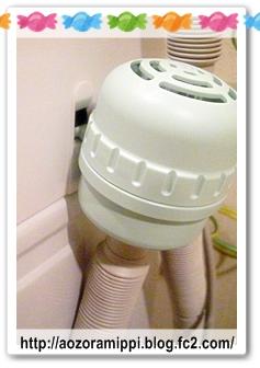 洗濯機:風呂水用ホースをかける