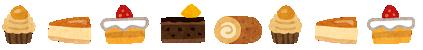 ケーキライン