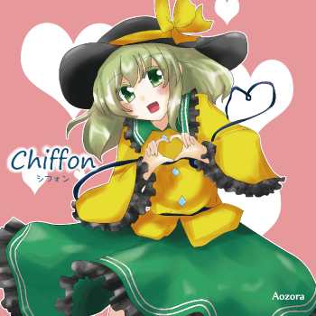chiffon_cd.png