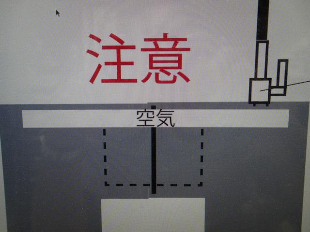 P5010017.jpg