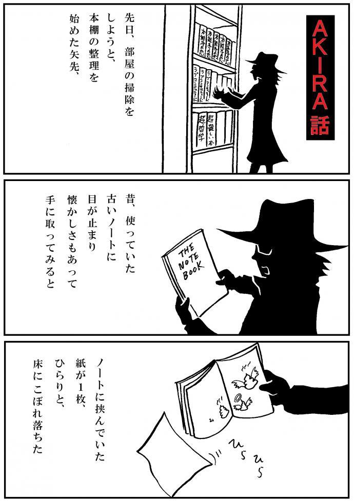 128w_01_con.jpg