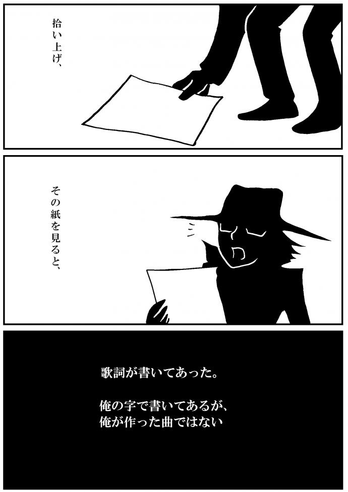 128w_02_con.jpg