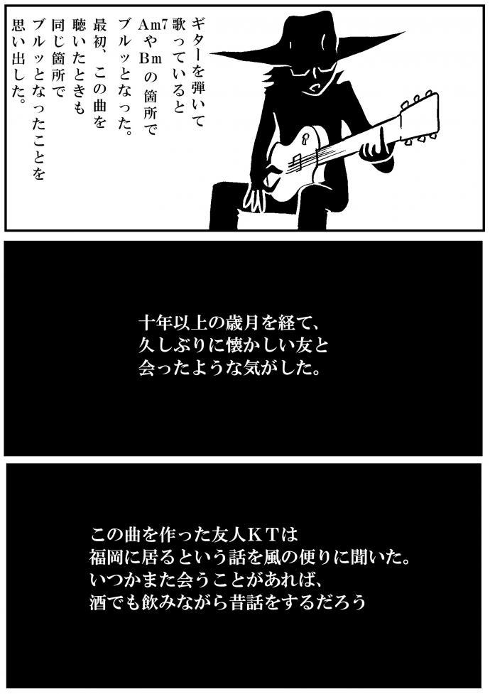 128w_04_con.jpg