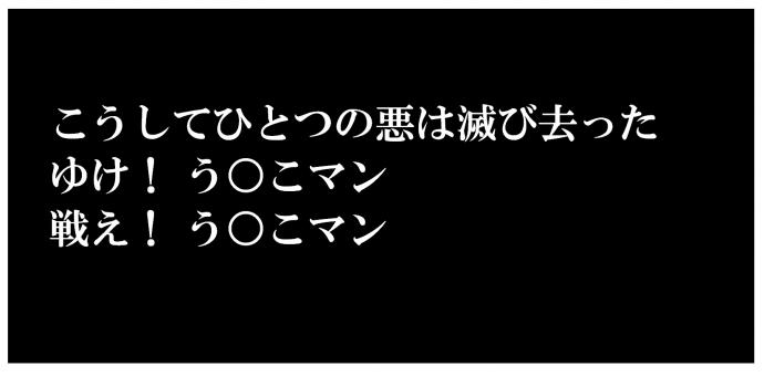 140w(8)_con.jpg