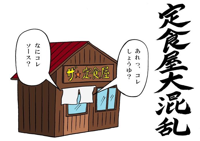 152w_2_(5).jpg