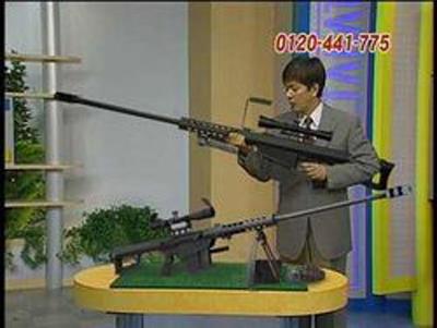 250px-Takata_rifle.jpg