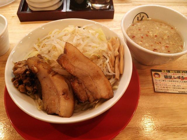 しずる_つけ麺01