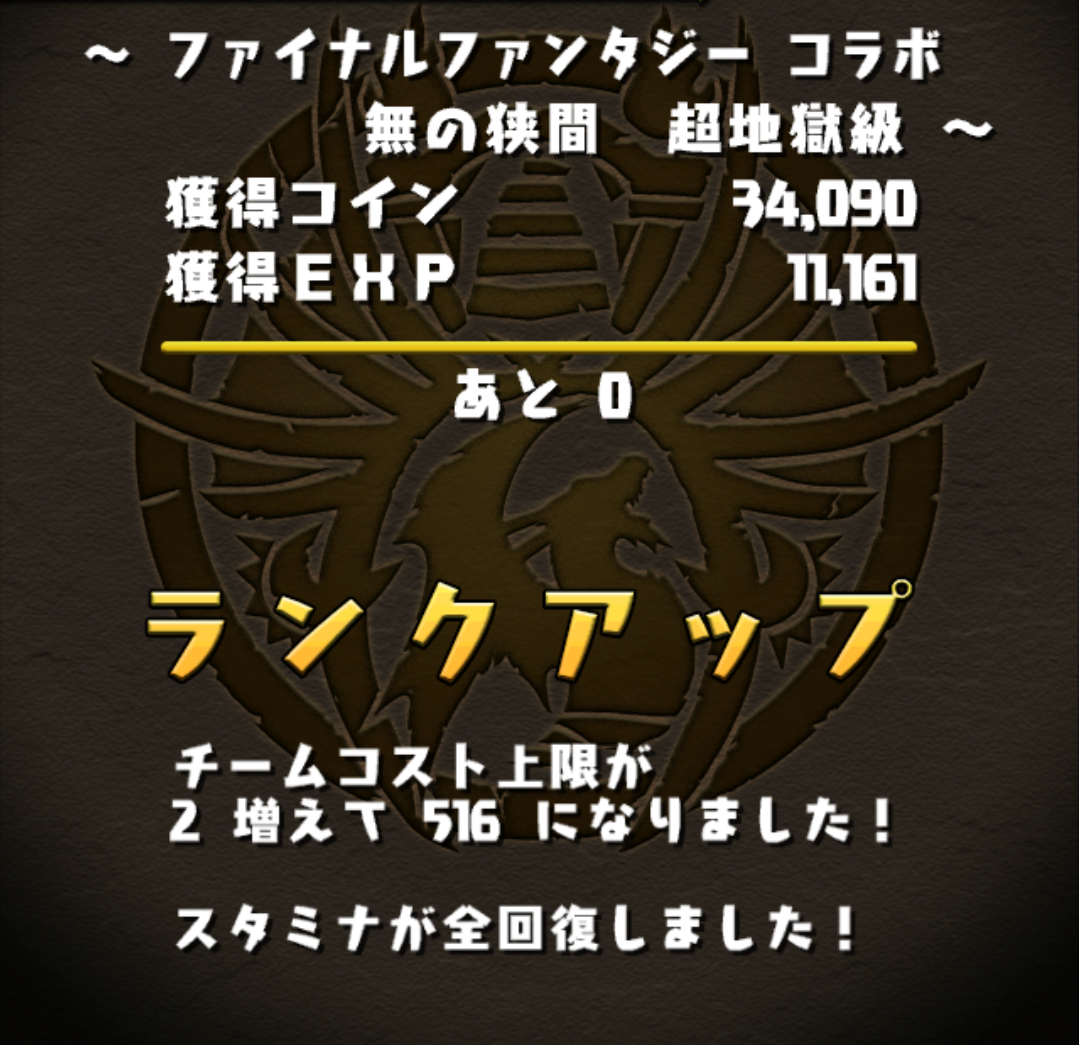 Screenshot_2015-05-10-17-10-27.png