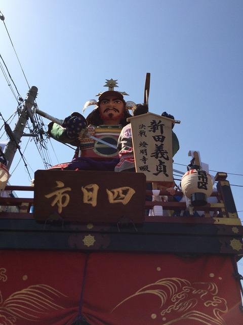 三国祭りIMG_4496
