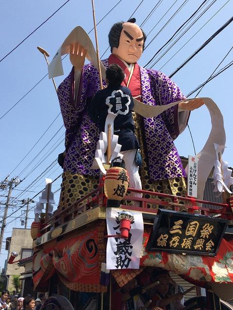 三国祭りIMG_5597