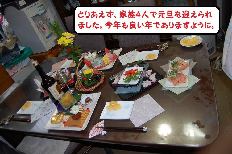 2015No2.jpg