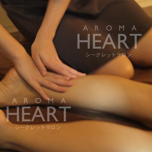 heart003.jpg