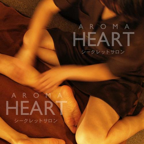 heart006.jpg