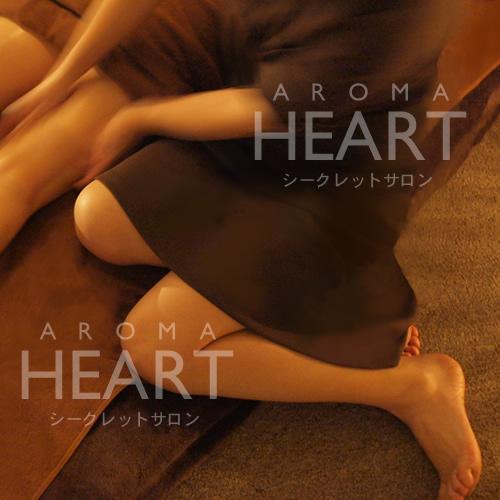 heart007.jpg
