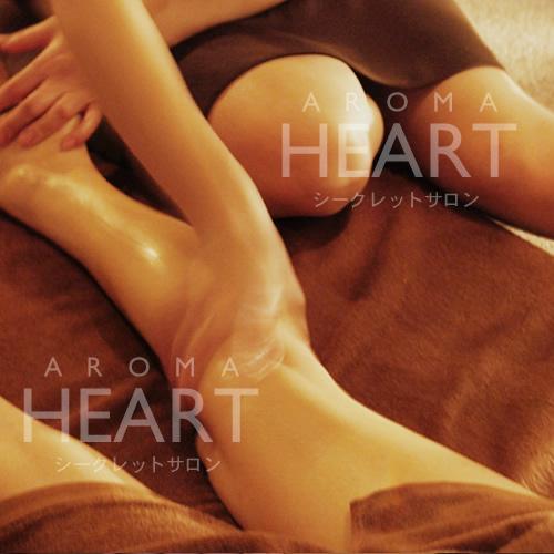 heart009.jpg