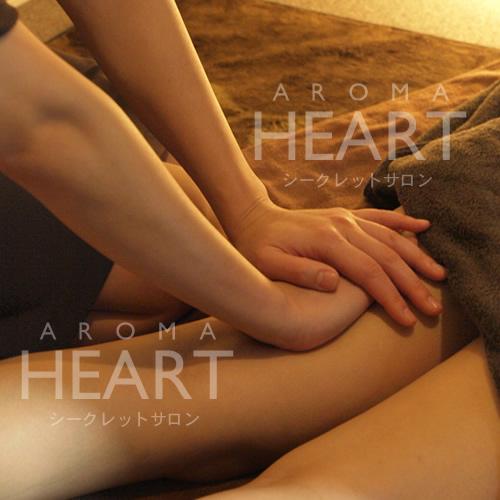 heart011.jpg