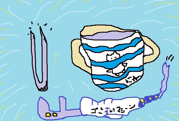 にゃーちゃんの水遊び8