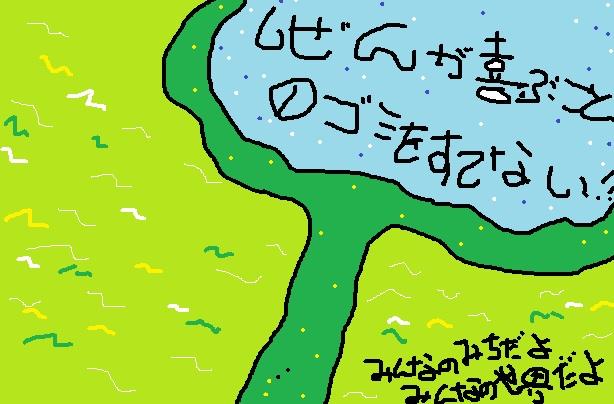 にゃーちゃんの大掃除6