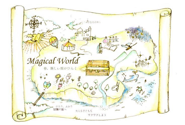 マジカル地図