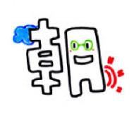 サイズ変換_写本 -img013