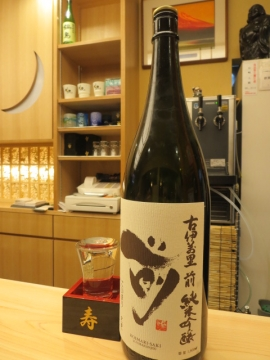 前 純米吟醸 680円