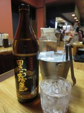 焼酎キープ 黒霧島 2100円