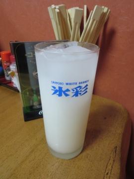 酎ハイ(カルピス) 420円
