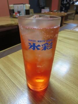 酎ハイ(ザクロ) 420円